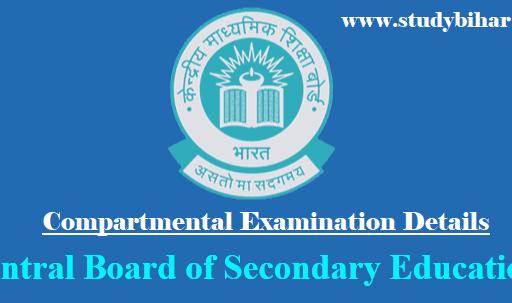 CBSE Compartmental Exam