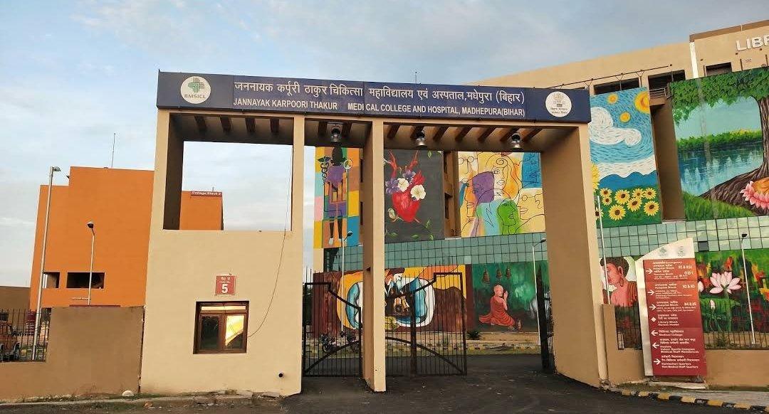 Kapoori Thakur Medical College Medhepura