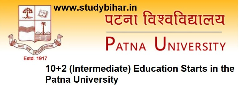 12+2 (Intermediate) Distance Education Reopen in the Patna University