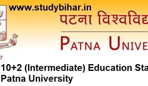 12+2 (Intermediate) Distance Education Reopen in the Patna University