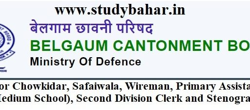 Apply for Assistant Teacher, Clerk, Stenograph and many post in BCB Ministry of Defence, Last Date-19/03/2021.