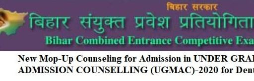 BCECEB ((UGMAC)-2020) - Mop-Up Counseling for Admission in Dental Colleges of Bihar on the basis of NEET(UG)- 2020 Marks