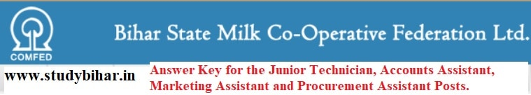 Download- Answer Key of Bihar COMFED for Junior Technician, Accounts Assistant and many, Last Date-25/02/202