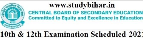 CBSC -10th and 12th Exam-Scheduled-2021-Download