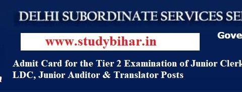 Downlaod Admit Card of Tier 2 Exam of Clerk, Steno, DEO, LDC, Junior Auditor & Translator Posts in DSSSB