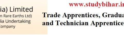 Apply - Trade Apprentices, Graduate Apprentice and Technician Apprentice Vacancies in IREL (India) Limited