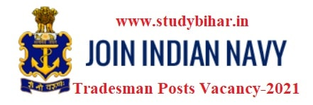 Apply for Tradesman Vacancy-2021 in Indian Navy, Last Date-07/03/2021.