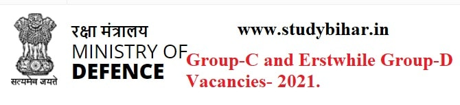 Apply - many Group-C and D Vacancy 2021 in Army War College, Last Date-22/02/2021.