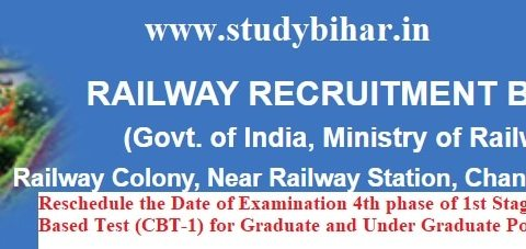 Download New Schedule of Examination of 4th phase of 1st Stage CBT-1 Examination-2021.
