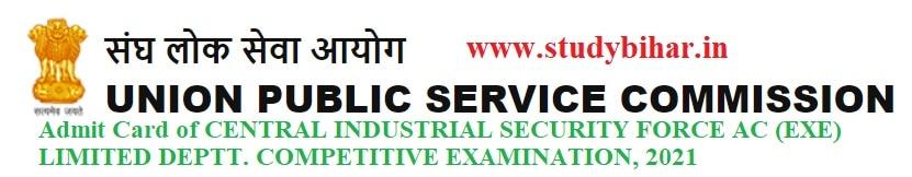 Downlaod Admit Card of CISF AC Exe LDC Exam-2021 of UPSC, Last Date- 14/03/2021
