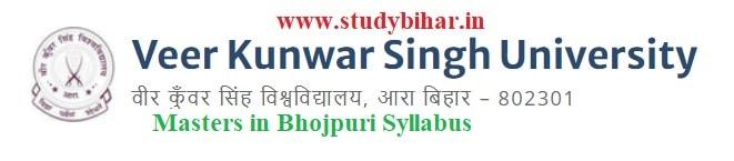 Download the Masters in Bhojpuri Syllabus of Veer Kunwar Singh University, Ara-Bihar