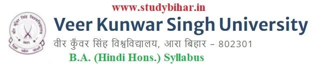 Download the B.A. (Hindi Hons.) Syllabus of Veer Kunwar Singh University, Ara-Bihar