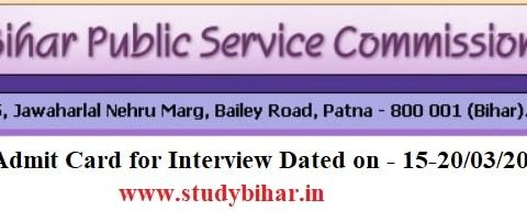 Downlaod Admit Card-2021 for Interview of Assistant Engineer (Civil) Exam-2021, Date- 08/03/2021.