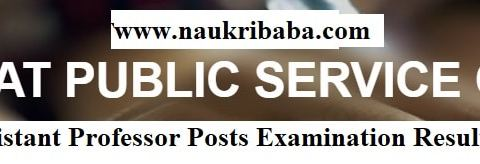 Download the Assistant Professor Examination Result-2021 in GPSC