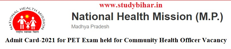 Download Admit Card-2021 for PET Exam for Community Health Officer Vacancy