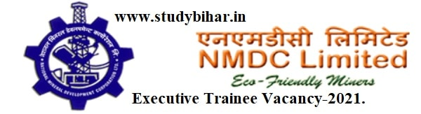 Apply Online for Executive Trainee Vacancy-2021, Last Date- 21/03/2021.