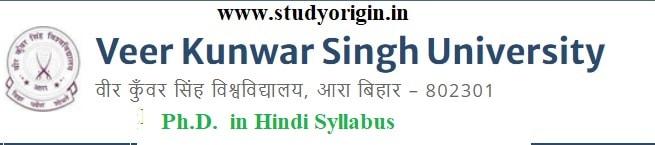 Download the Ph.D. in Hindi Syllabus of Veer Kunwar Singh University, Ara-Bihar