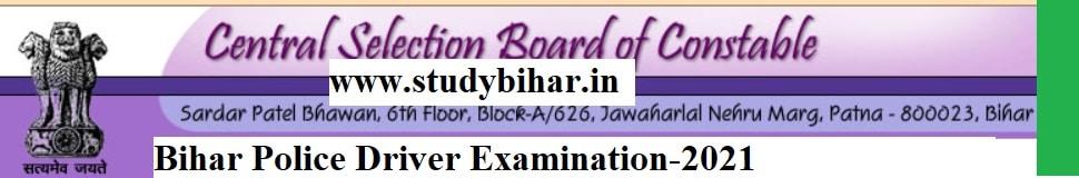 Download- Bihar Police Driver Constable Examination-2021 Result in CSBC