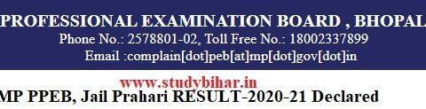 Downlaod-Jail Prahari Result-2020-21 in MP, Madhya Pradesh Professional Examination Board-2021