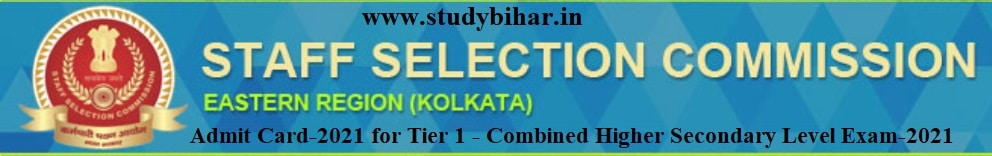 Download SSC KKR- Combined Higher Secondary Level Exam Admit Card-2021