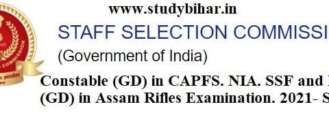 Downlaod- SSC Constable GD and Riflemen GD in Assam Examination Schedule