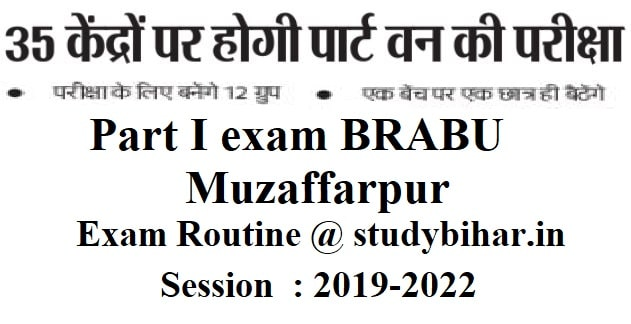 part one exam muzaffarpur
