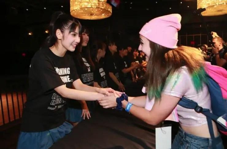 Handshake events