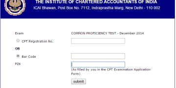 ICAI Admit Card May 2017- CA IPCC & Final Released