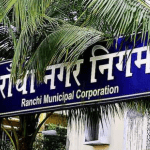 Ranchi Municipal Corporation invites CA / CMA Firms For Internal Audit