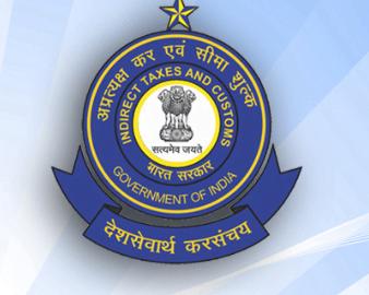 Due date of filing GSTR4 extended for Srikakulam district in Andhra Pradesh