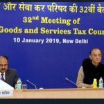 Press Release of Major Decisions taken by the GST Council in its 32nd Meeting