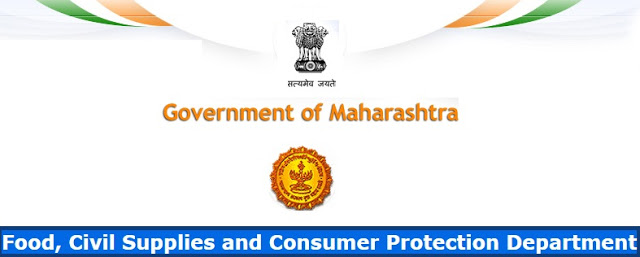 Govt of Maharashtra looking for CA firm for Accounts Management Related Services at Office of FCS&CP