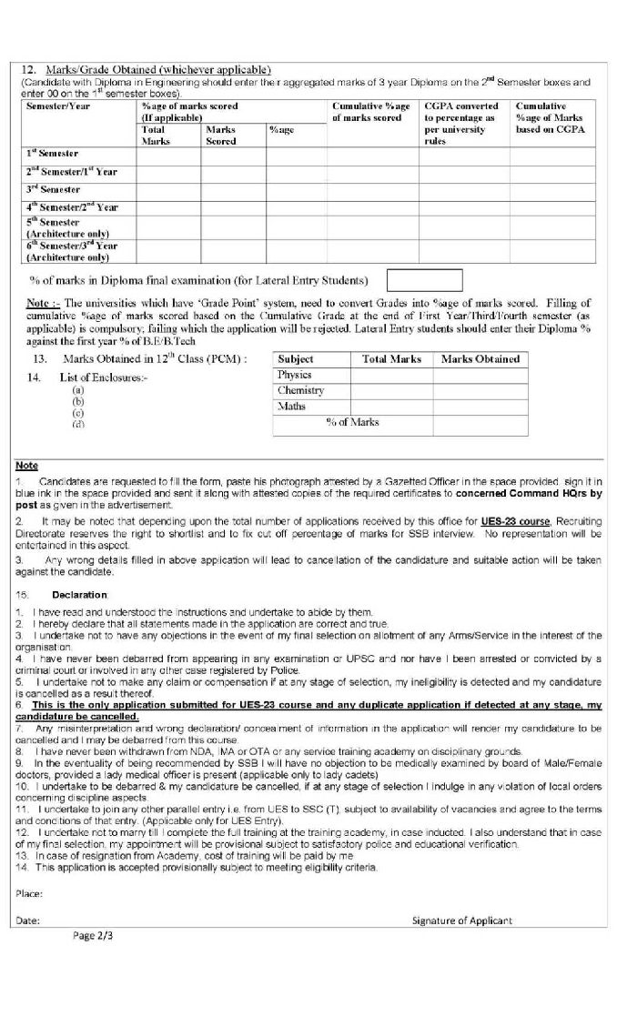 Join Indian Army Ues Forms 2018 2019 Studychacha