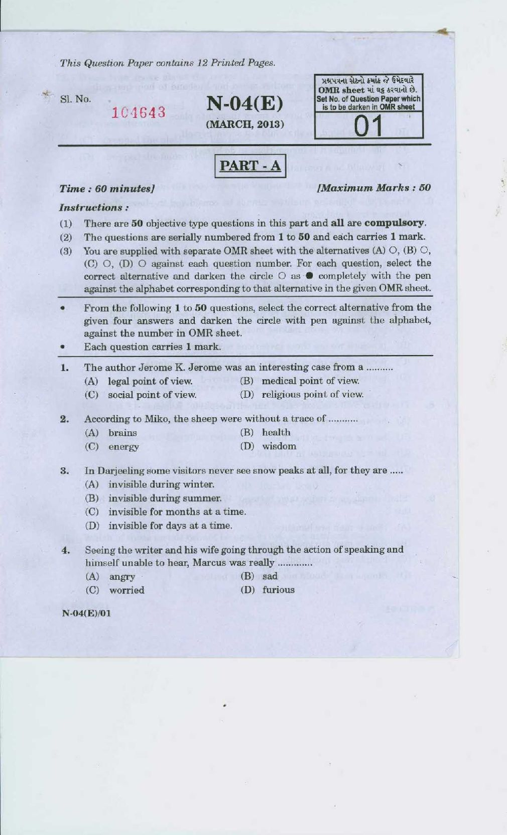 Science Question Paper For Class 10 Ssc