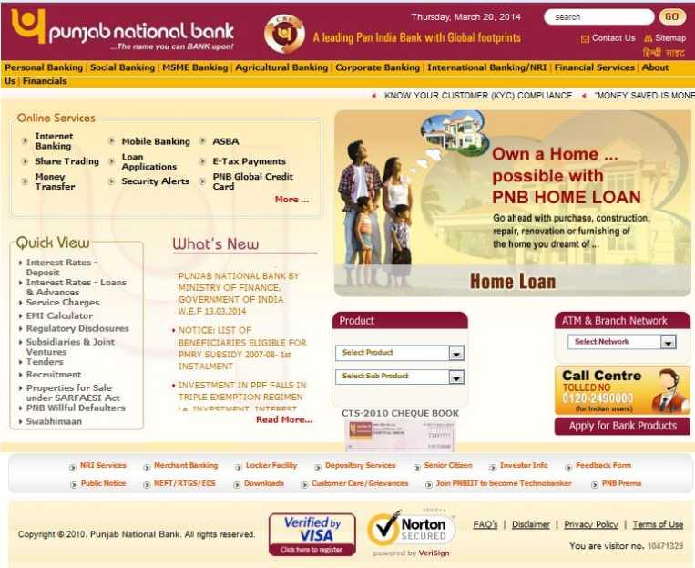 Secu Loan Application