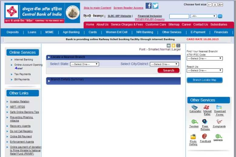 Axis Bank Personal Loan Emi Calculator