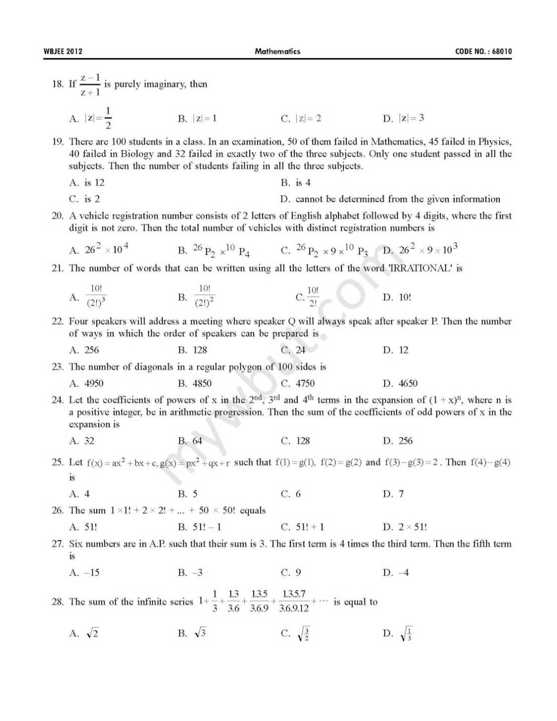 West Bengal Joint Entrance Mathematics Previous Years Question Papers