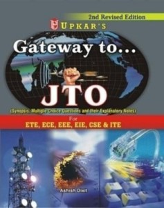 BSNL JTO Exam Book Free Download   2018 2019 StudyChaCha JTO 2011 Junior Telcom Officer Recuritment Examination Guide  English  1st  Edition  Paperback