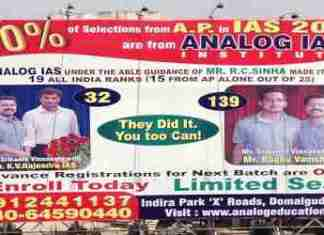 Analog IAS Academy Coaching Institute Delhi