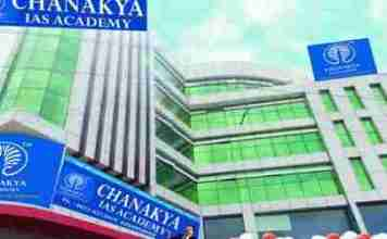 Chanakya IAS Academy Coaching Institute Delhi
