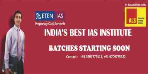 ETEN IAS Academy Coaching Institute Delhi