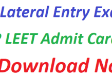 HP LEET Admit Card 2019
