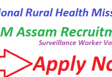 NRHM Assam Recruitment 2019