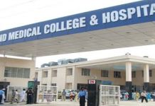 Dayanand Medical College and Hospital DMCH Ludhiana
