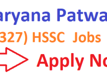 Haryana Patwari Recruitment 2019