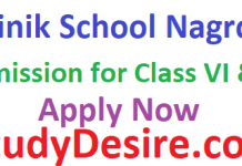 Get all details of Sainik School Nagrota Admission 2020 for Class VI & IX Sainik School Nagrota Entrance Exam 2020 with all detials