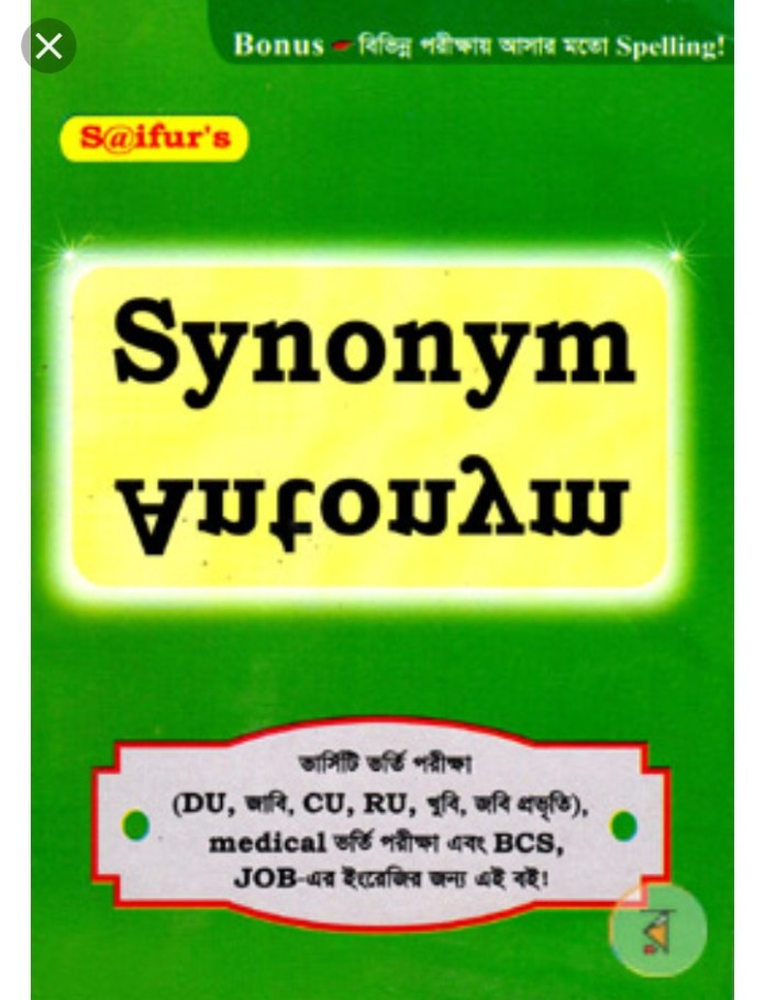Saifurs synonyms antonyms pdf