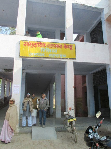 Entrance of the Community Health Center