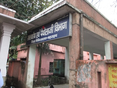 Entrance of the Blood Bank