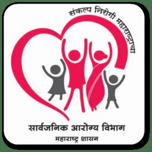 Download Maharashtra Arogya Vibhag Admit Card 2021